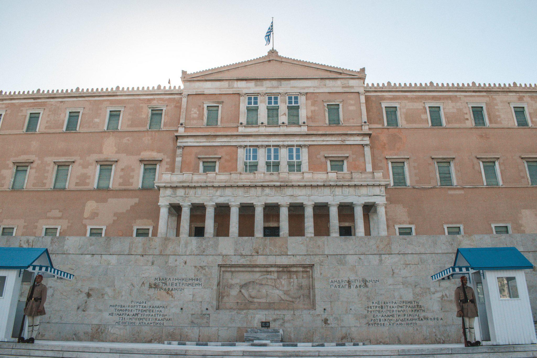 Roteiro de 2 dias em Atenas